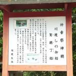 matsunootaisha_g03