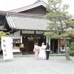 matsunootaisha_g27