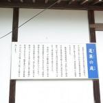 matsunootaisha_g35
