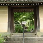 matsunootaisha_g37