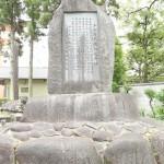 matsunootaisha_g48