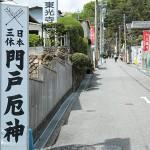 mondoyakujin_g06