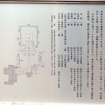 nagaokatenmangu_g29