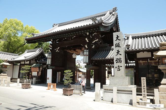 大阪の七五三神社の写真