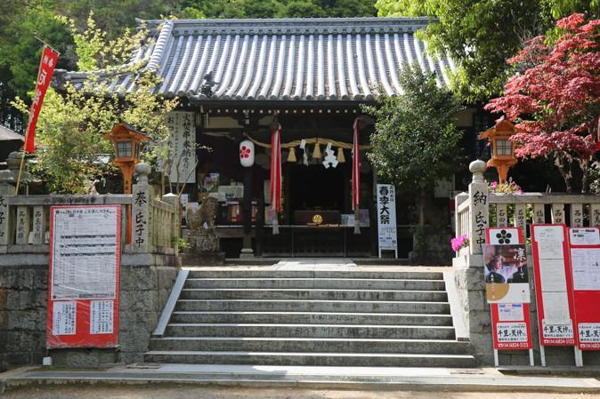 上新田天神社(通称:千里天神)の写真