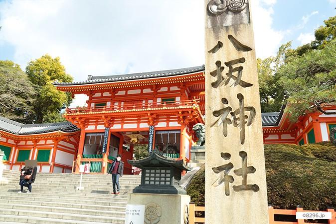 京都の七五三神社のご案内