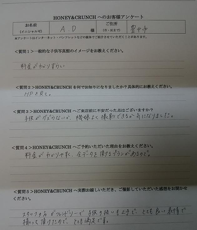 DSC_0549