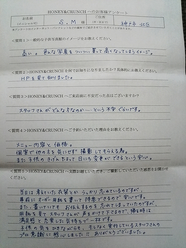 DSC_1620