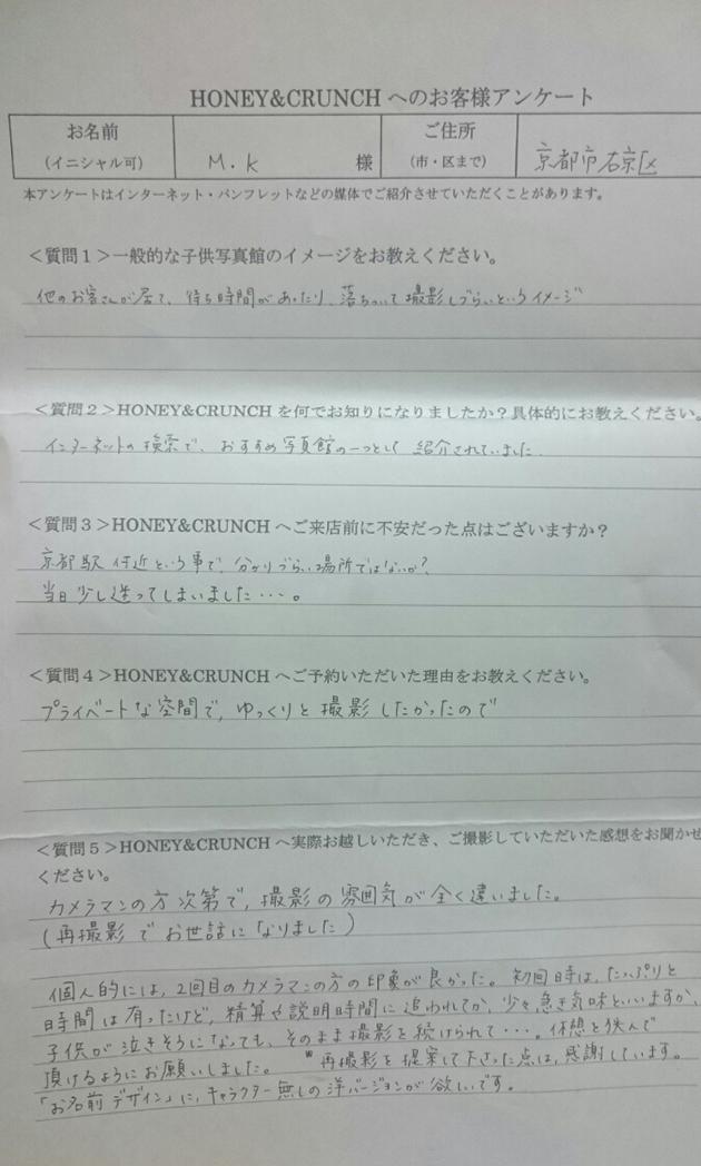 kids_b_026