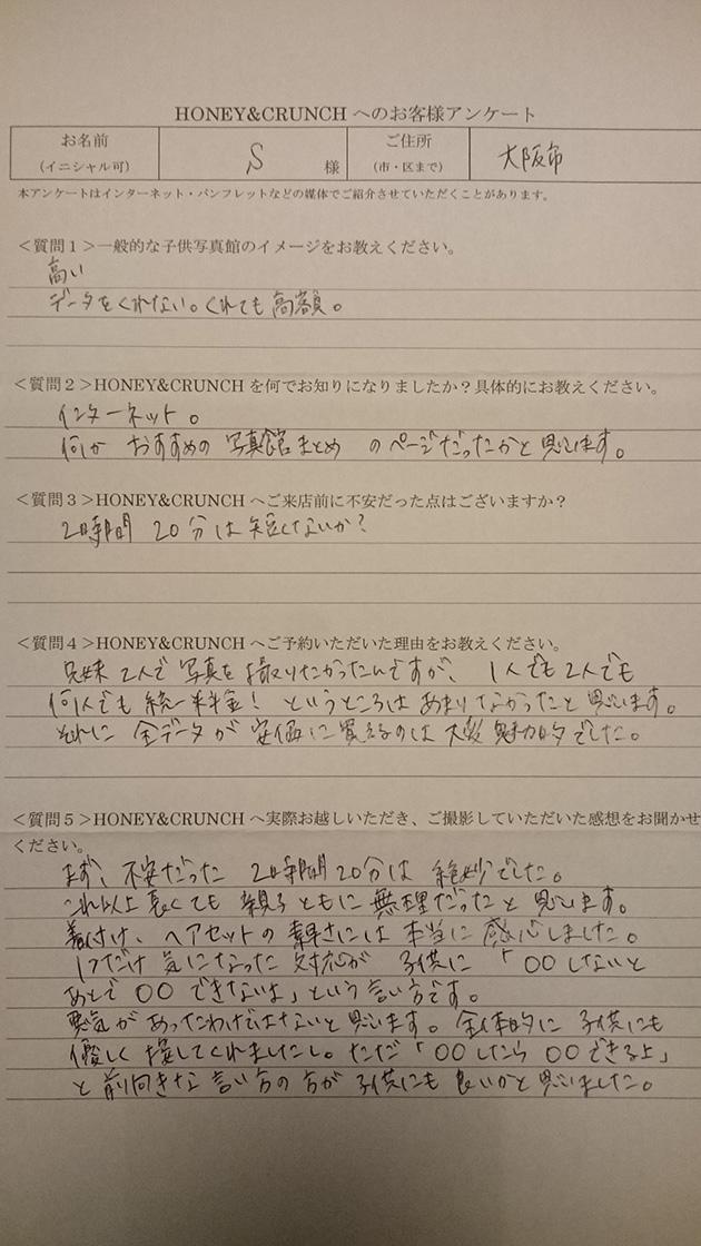 kids_b_041