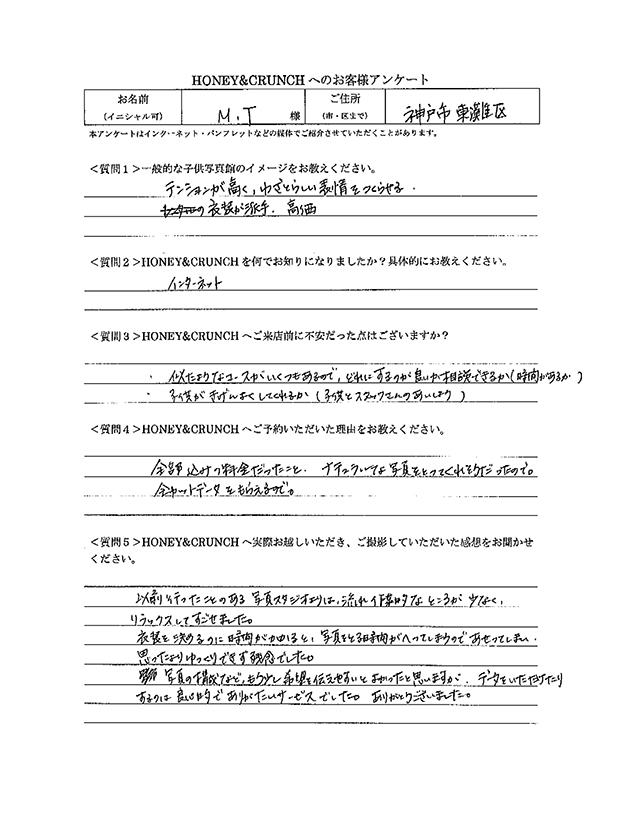 kid_b_003