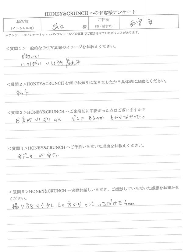 kid_b_012