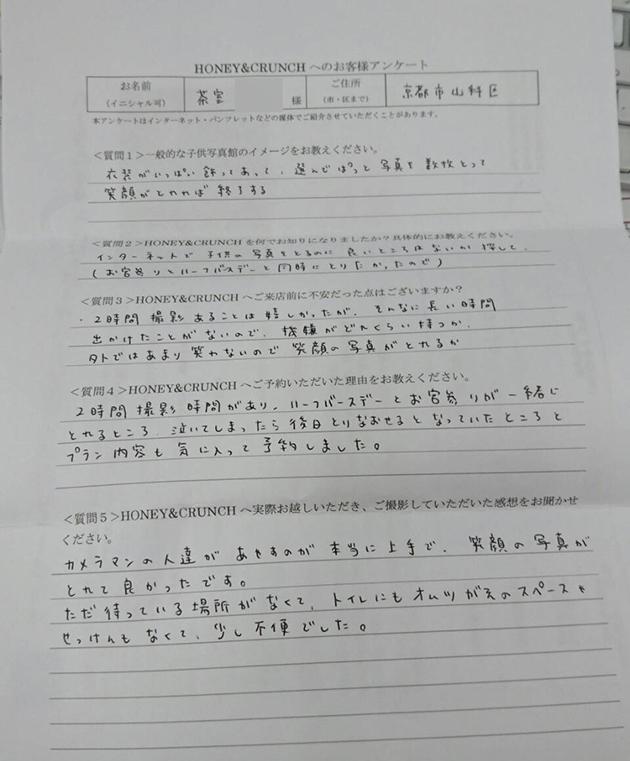 kid_b_014