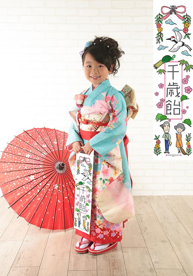 七五三・千歳飴袋と千歳飴プレゼントキャンペーンサンプル写真