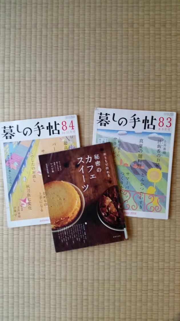 Photo_17-08-05-16-25-51.609