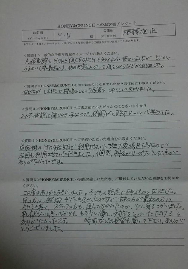 kid_b_018