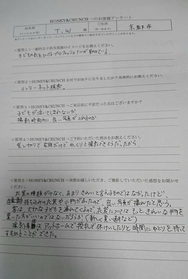 kid_b_019