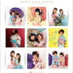 大阪で七五三写真ならハニーアンドクランチのポスタープレゼント03