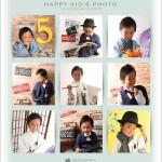 大阪で七五三写真ならハニーアンドクランチのポスタープレゼント04