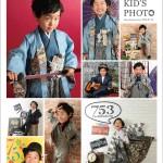 大阪で七五三写真ならハニーアンドクランチのポスタープレゼント06