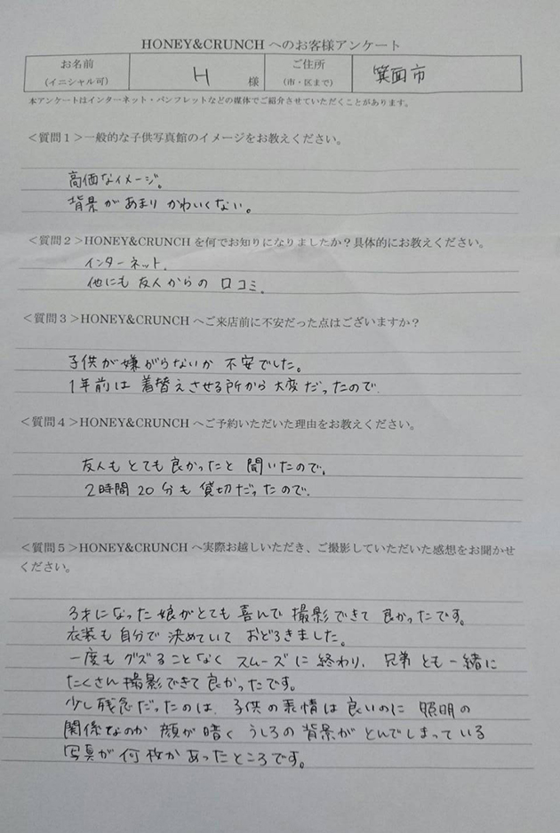 kid_b_030