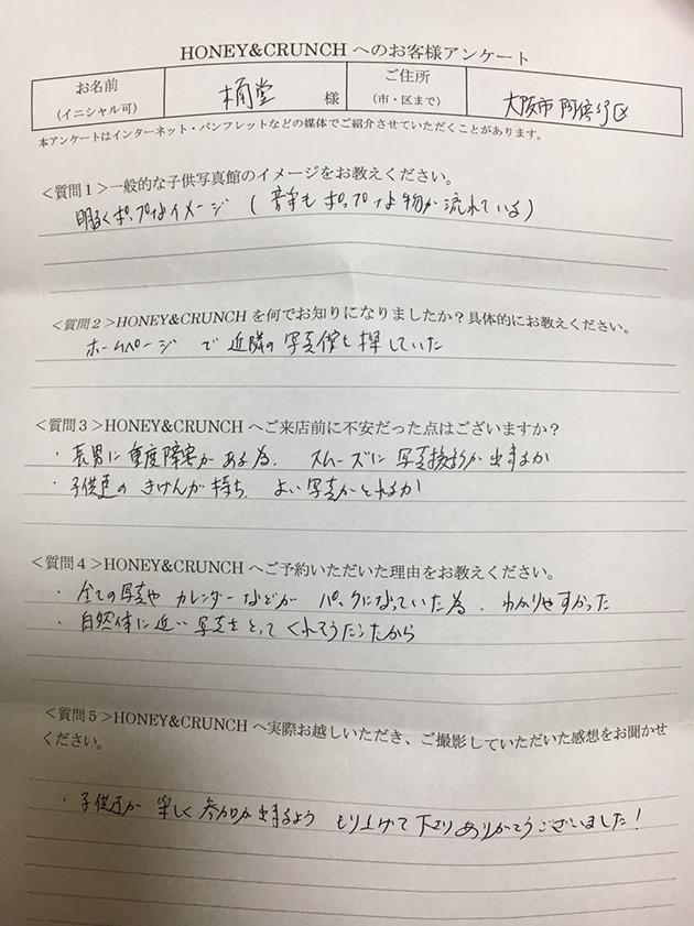kids_g_051