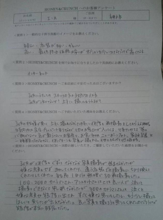 kid_b_038
