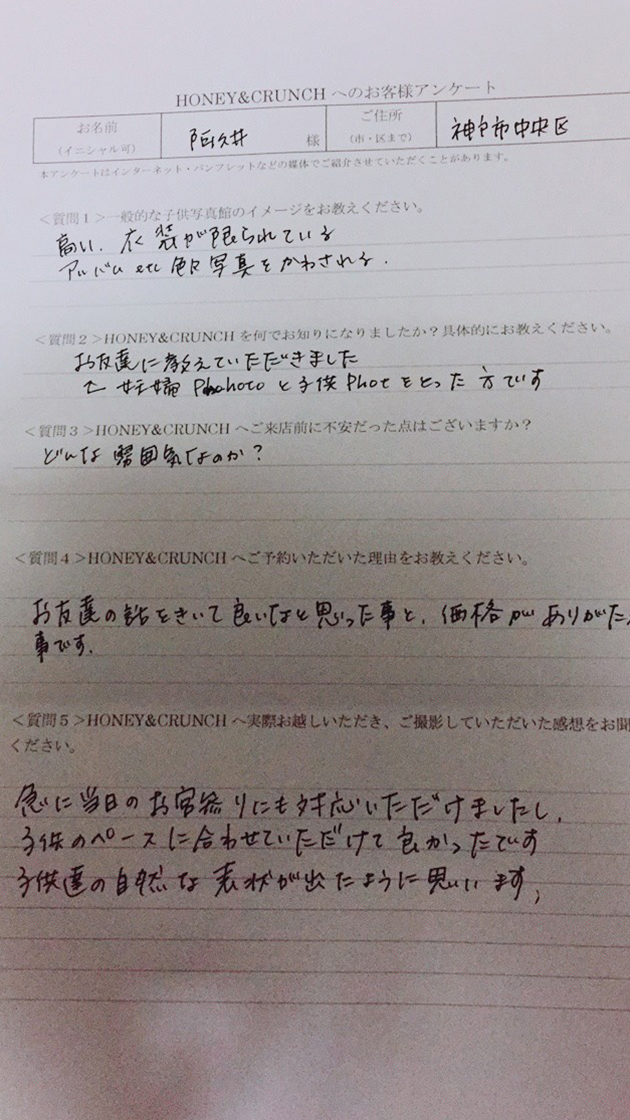 kids_g_004