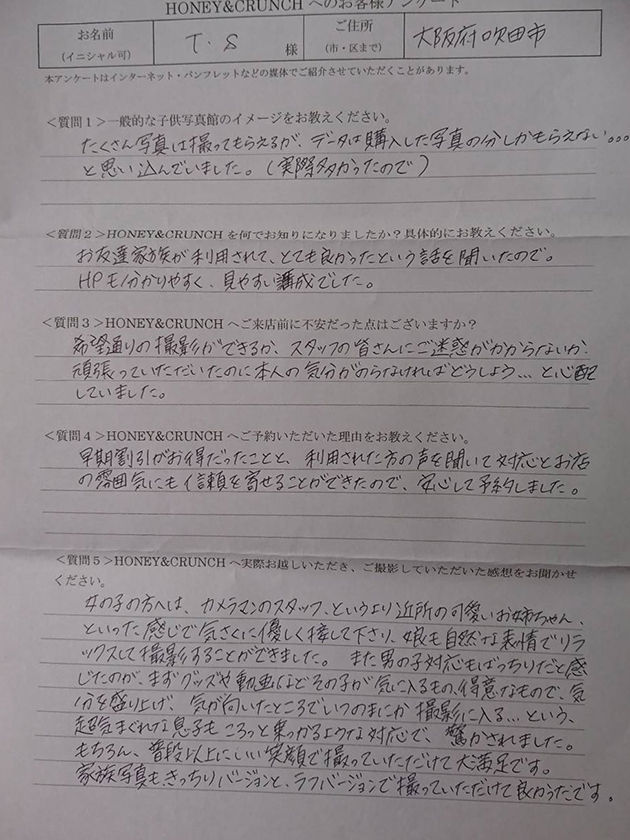 kids_g_041
