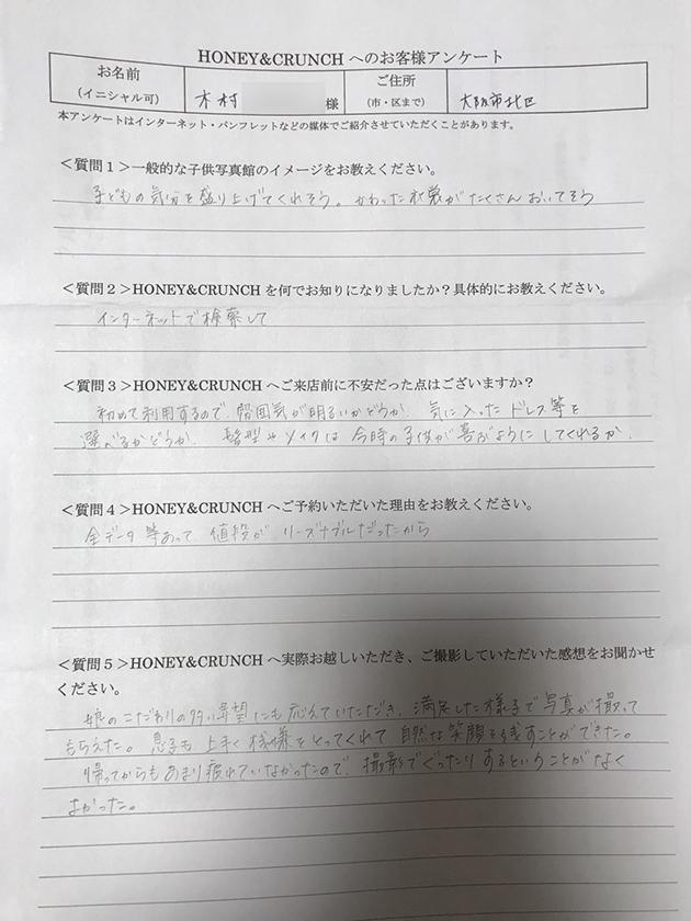 kids_g_181