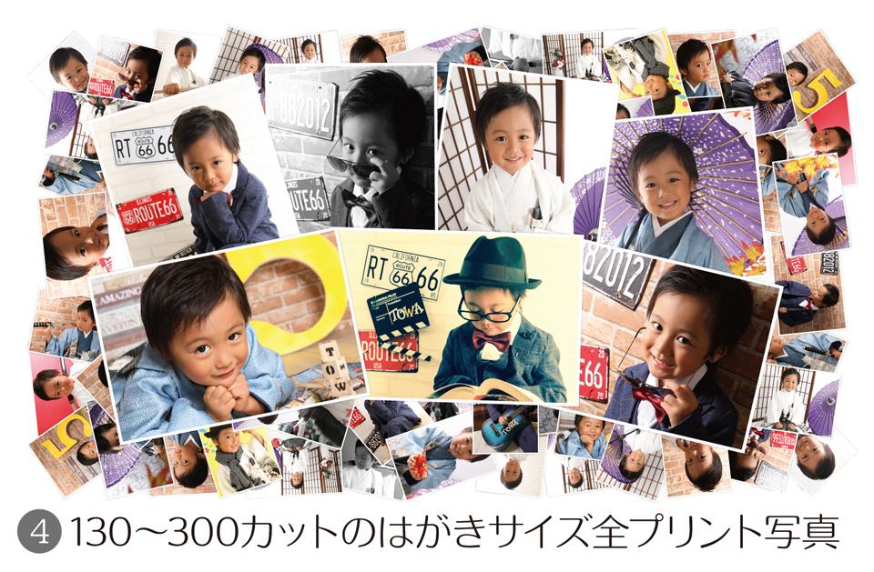大阪で七五三写真撮影ならハニーアンドクランチのポートレートベーシックコース03