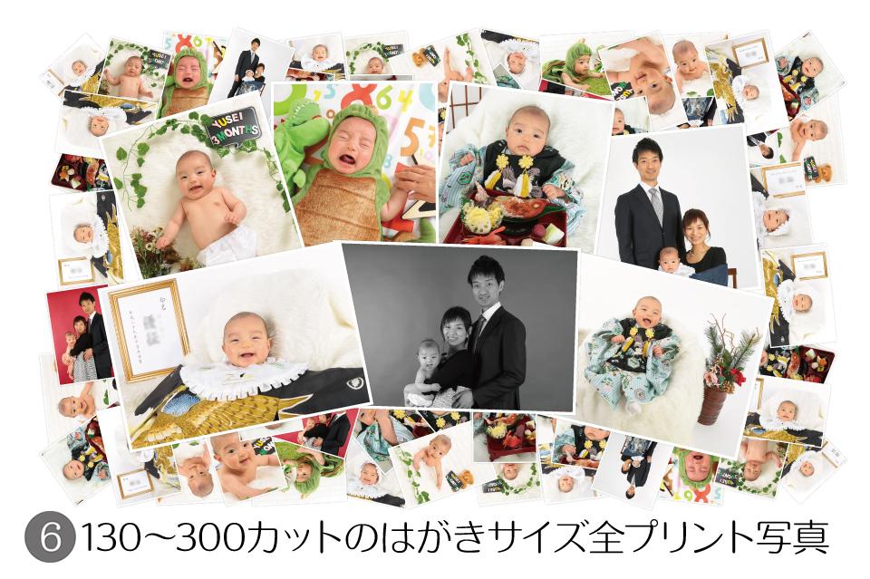 大阪でお宮参り写真撮影ならハニーアンドクランチのポートレートセット06