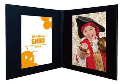 大阪で七五三写真撮影ならハニーアンドクランチのオプション商品ポートレート台紙・小