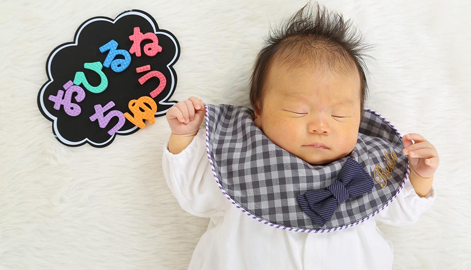 京都滋賀で七五三写真をおしゃれに撮影したいママがハニクラを選ぶ理由08