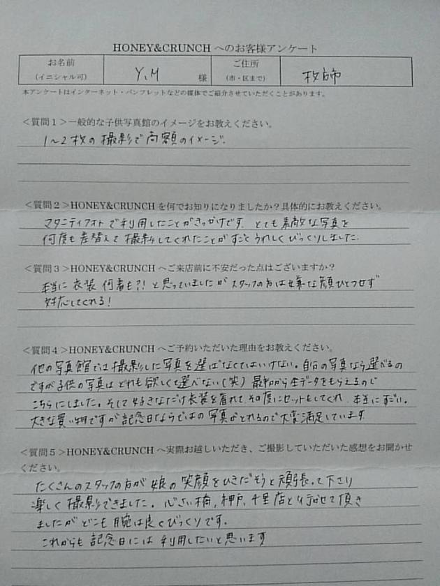180716_k_g_014