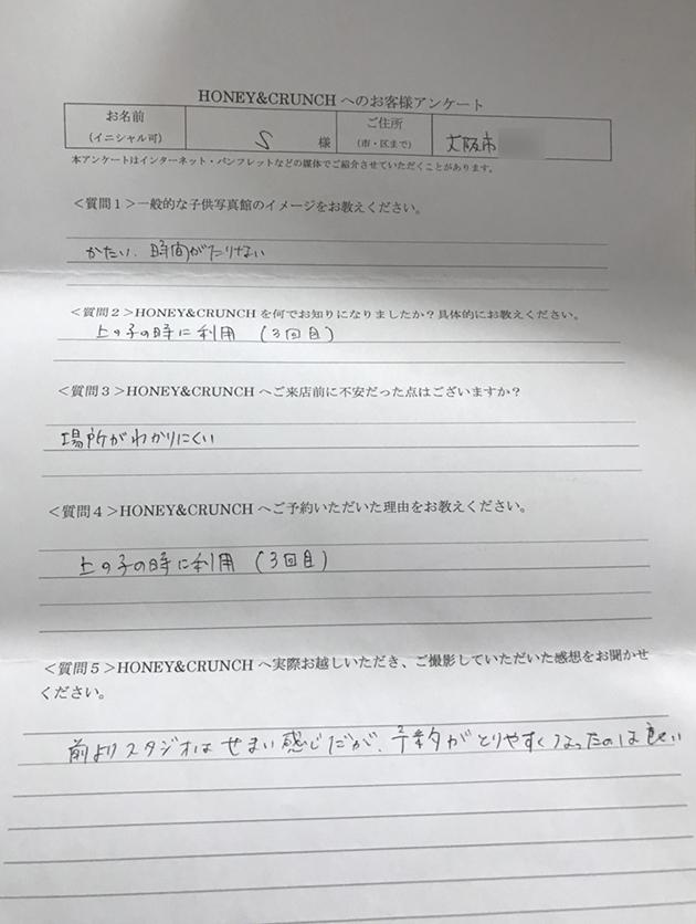 180716_k_g_018
