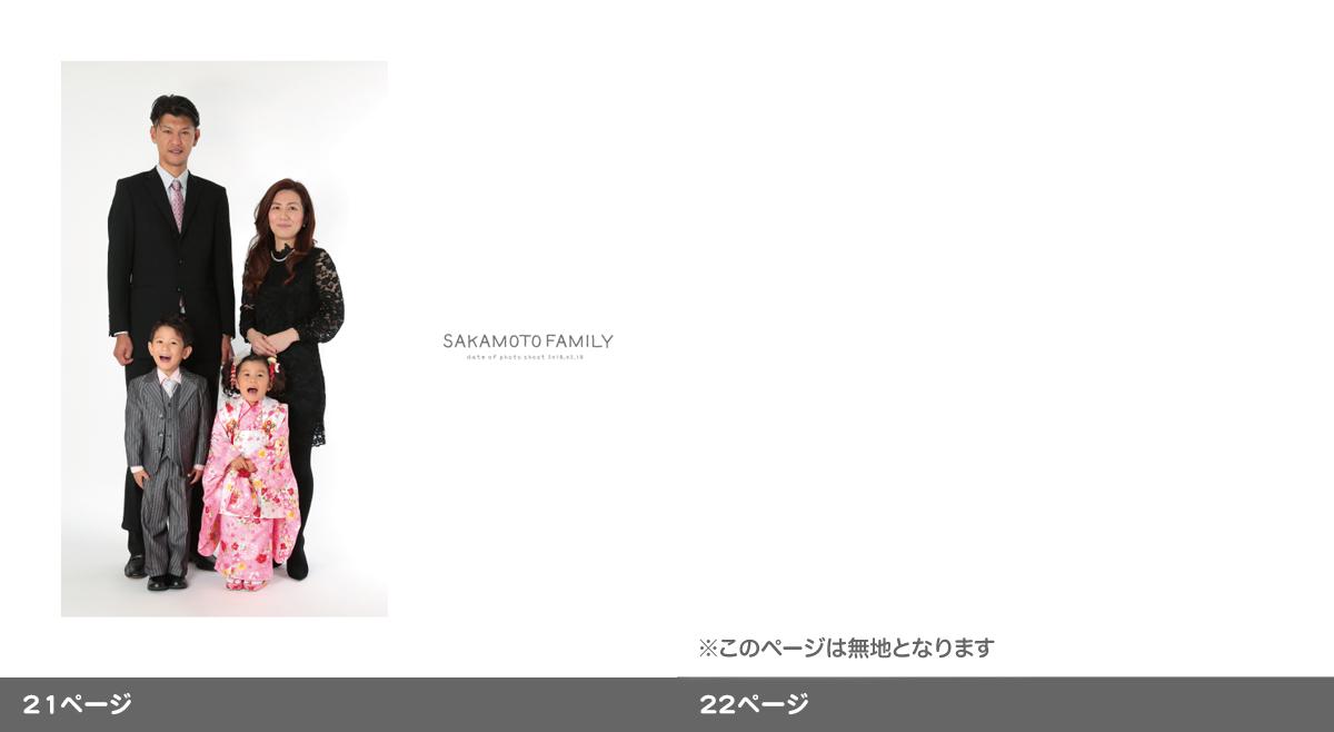 七五三アート写真集ナチュラルサンプル