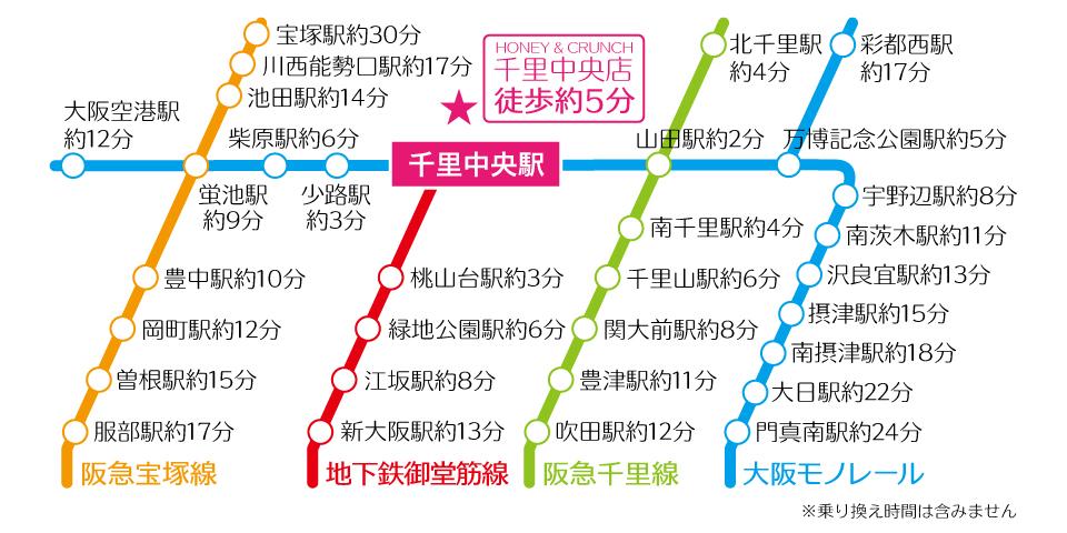 七五三フォトスタジオ・ハニーアンドクランチの千里中央店の路線図
