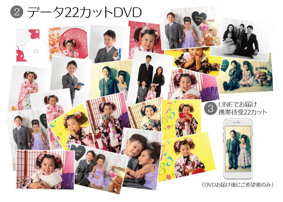 七五三アート写真集の商品説明2