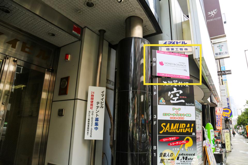 七五三写真撮影スタジオハニーアンドクランチ心斎橋北堀江店のスタジオ写真07