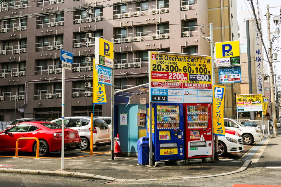 七五三写真撮影スタジオハニーアンドクランチ心斎橋北堀江店の近隣パーキング