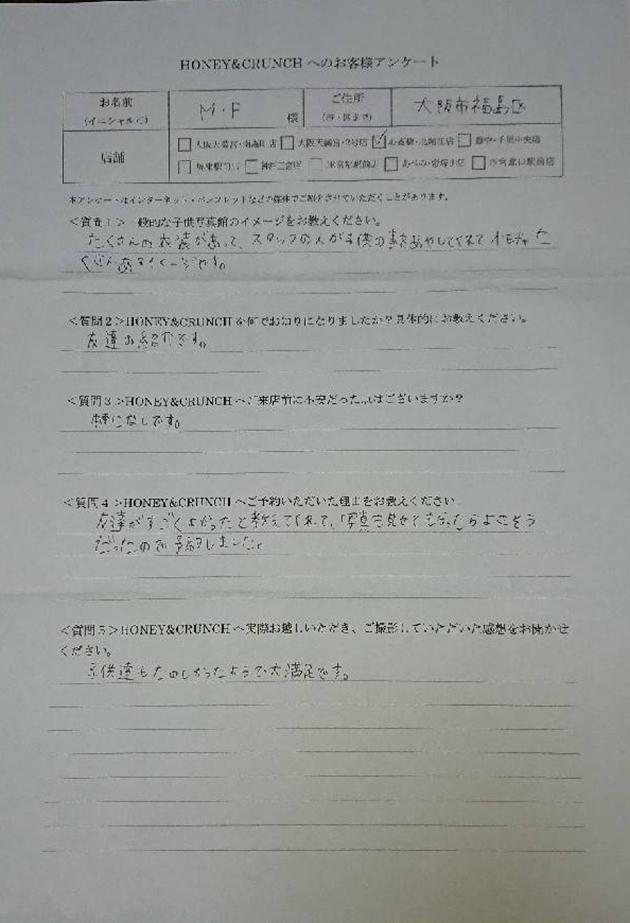 k_g_207