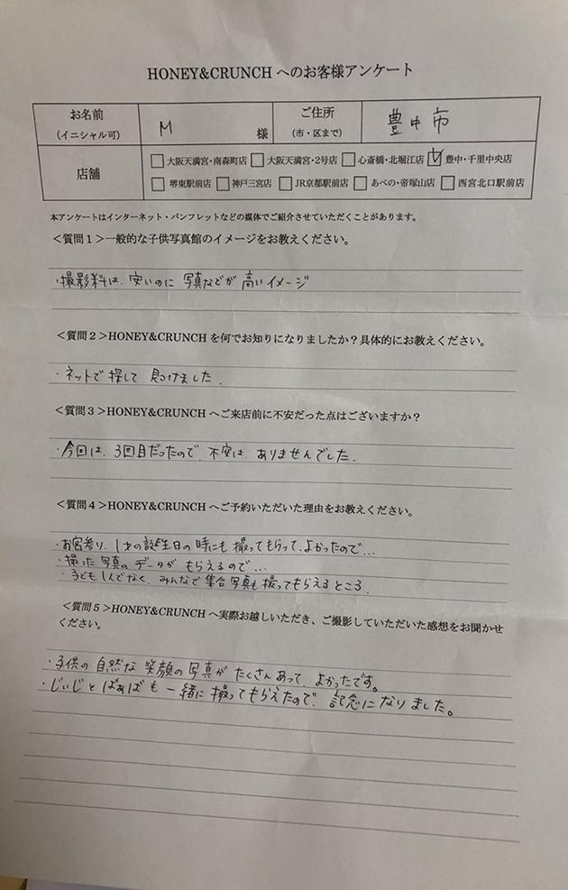 k_g_220