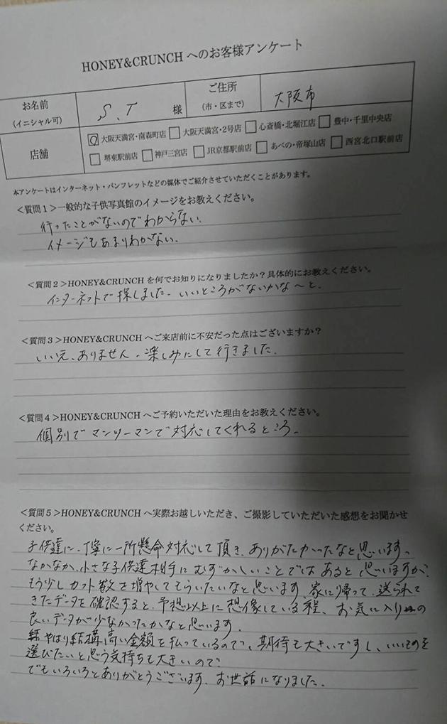 2019_k_b_004