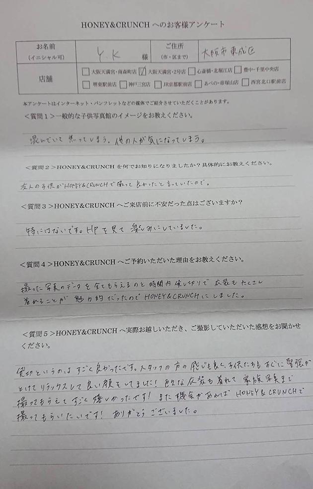 2019_k_g_027