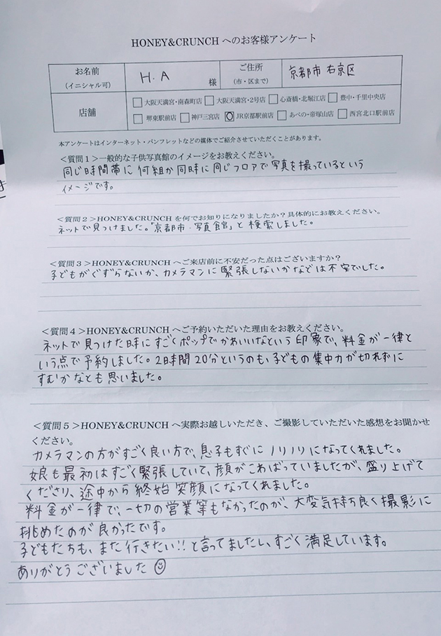 2019_k_g_041