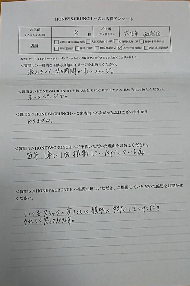 2019_k_g_057