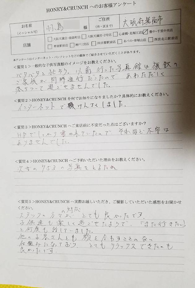 2019_k_g_060