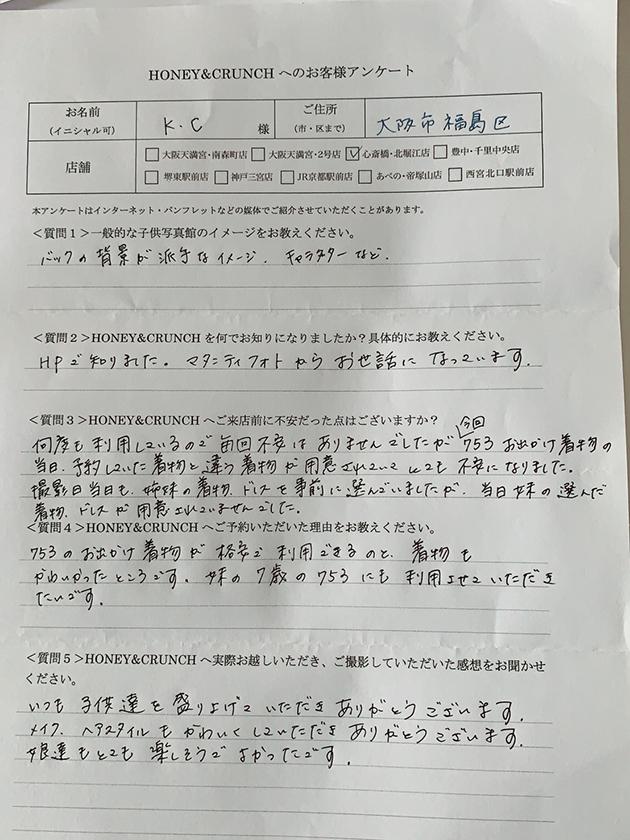 2019_k_g_073