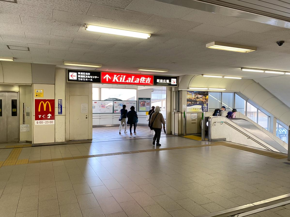 七五三写真館ハニーアンドクランチ神戸東店への道順02
